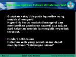 tips menampilkan tulisan di halaman web3