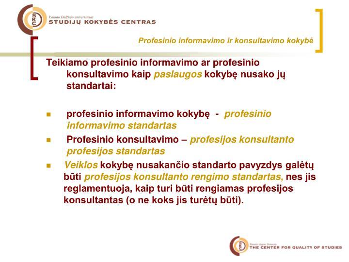 Profesinio informavimo ir konsultavimo kokybė