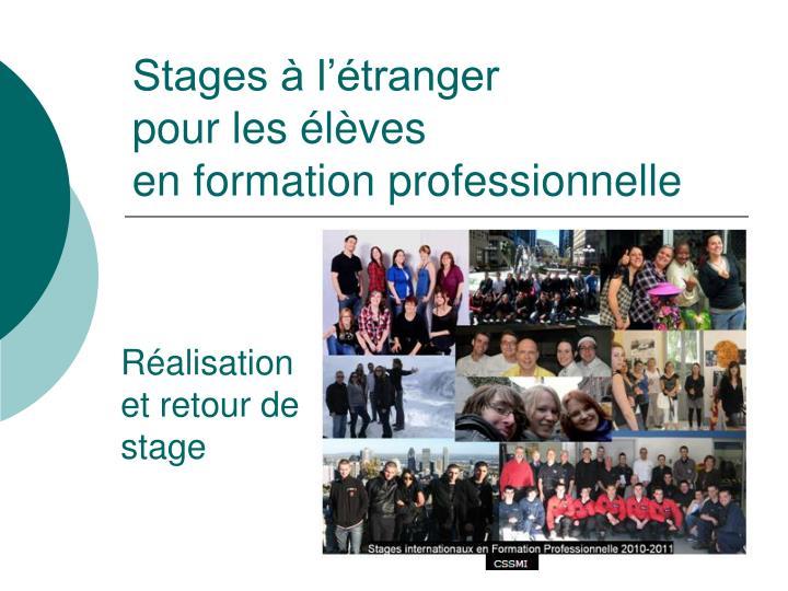 Stages à l'étranger