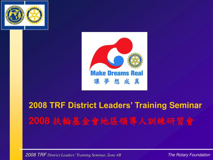 2008 TRF District Leaders' Training