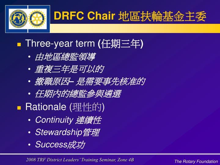 DRFC Chair