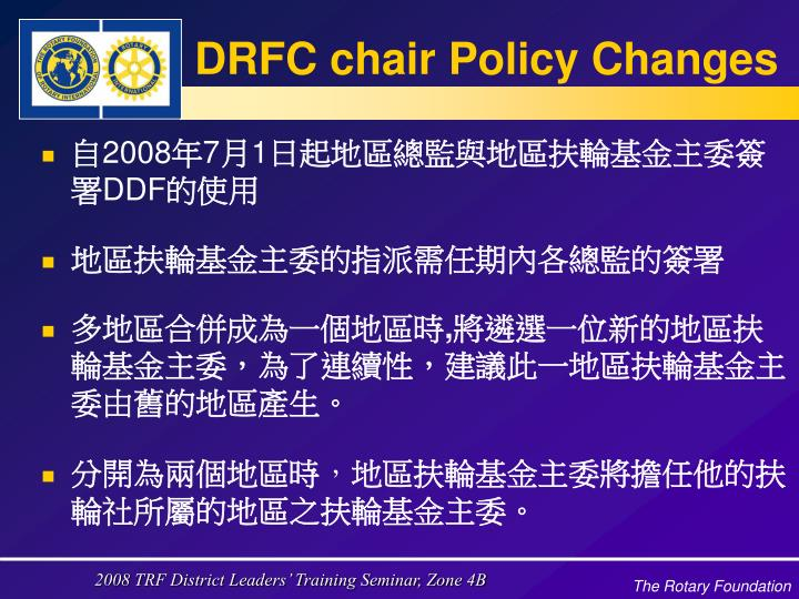 DRFC chair Policy Changes