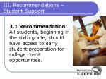 iii recommendations student support