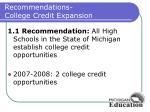 recommendations college credit expansion