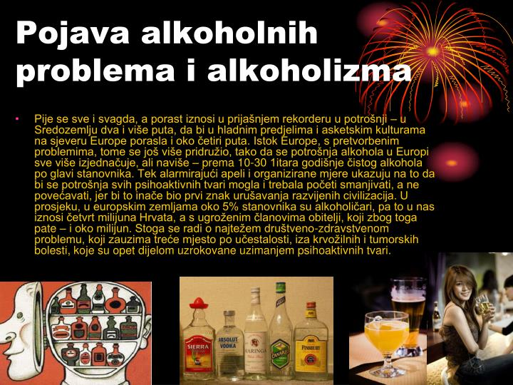 Pojava alkoholnih problema i alkoholizma