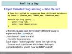 object oriented programming who cares