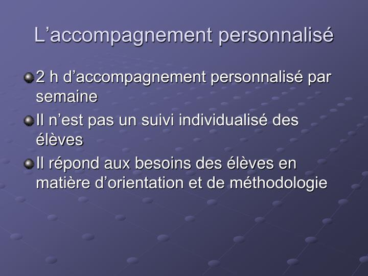 L accompagnement personnalis