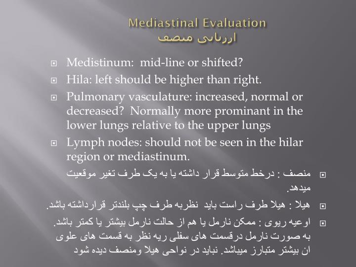 Mediastinal Evaluation