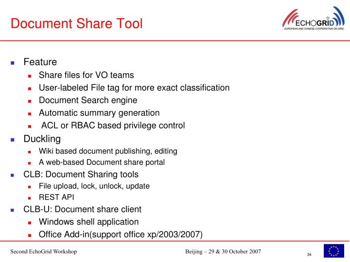 Document Share Tool