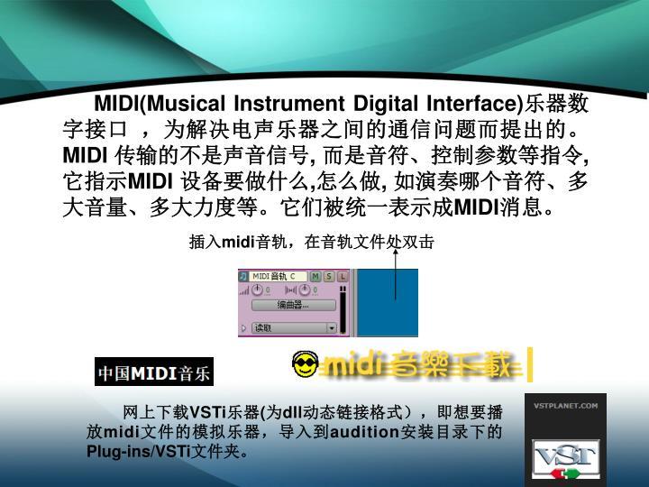 MIDI(Musical Instrument Digital Interface) MIDI , , MIDI ,, MIDI