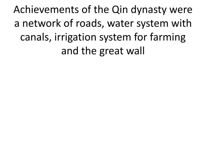 Achievements of the Qin dynasty were