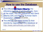 how to use the database1