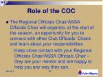 role of the coc5