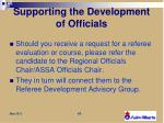 supporting the development of officials2