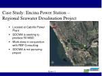 case study encina power station regional seawater desalination project