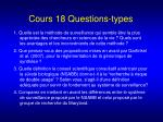 cours 18 questions types