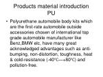 products material introduction pu