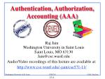 authentication authorization accounting aaa