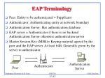eap terminology
