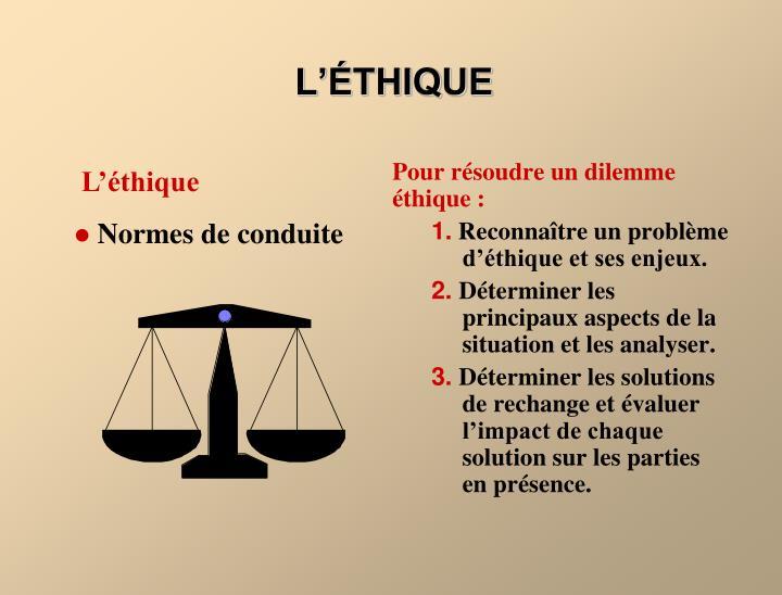 L'ÉTHIQUE