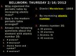 bellwork thursday 2 16 2012