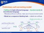 preliminary self correcting model