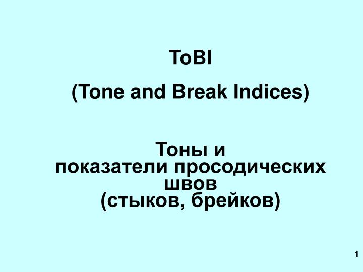 T obi tone and break indices