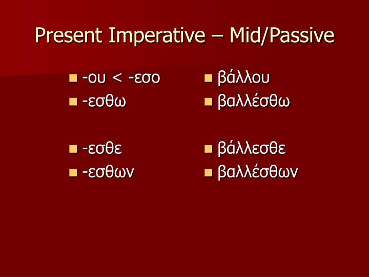 Present Imperative – Mid/Passive