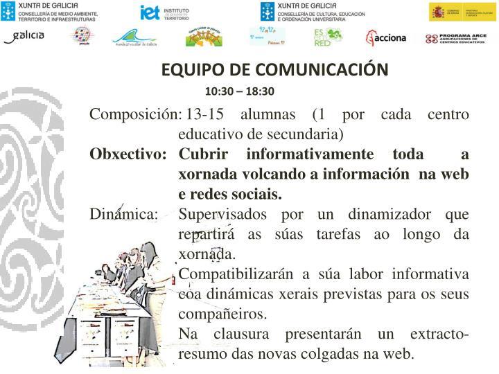 EQUIPO DE COMUNICACIÓN
