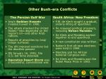 other bush era conflicts