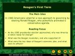 reagan s first term