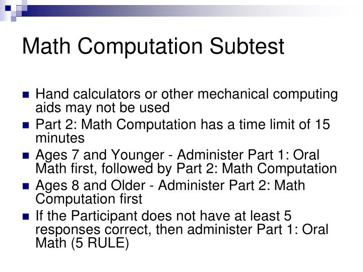 Math Computation Subtest