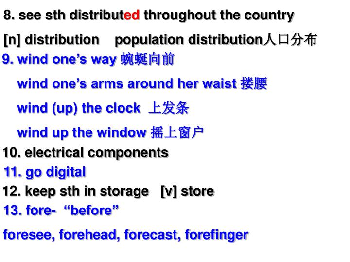 8. see sth distribut