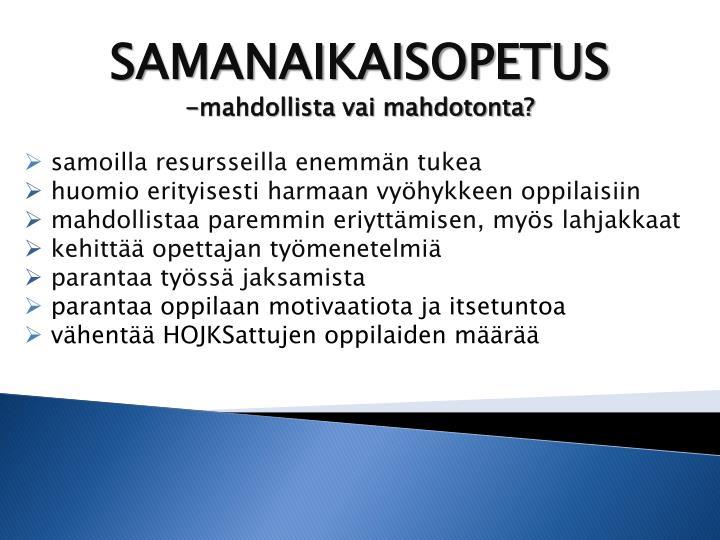 SAMANAIKAISOPETUS