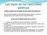 las leyes de las reacciones qu micas
