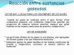 reacci n entre sustancias gaseosas