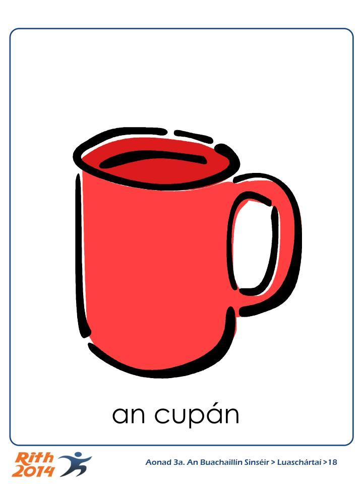 an cupán