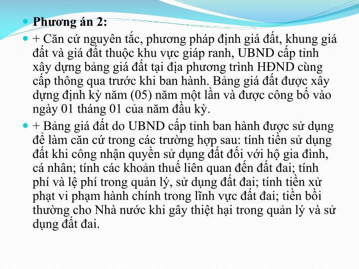 Phng n 2: