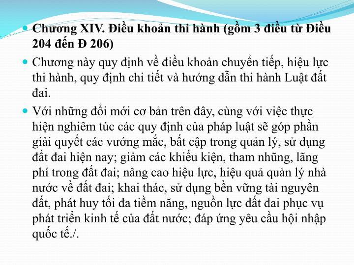 Chương XIV. Điều khoản thi hành (gồm 3 điều từ Điều 204 đến Đ 206)
