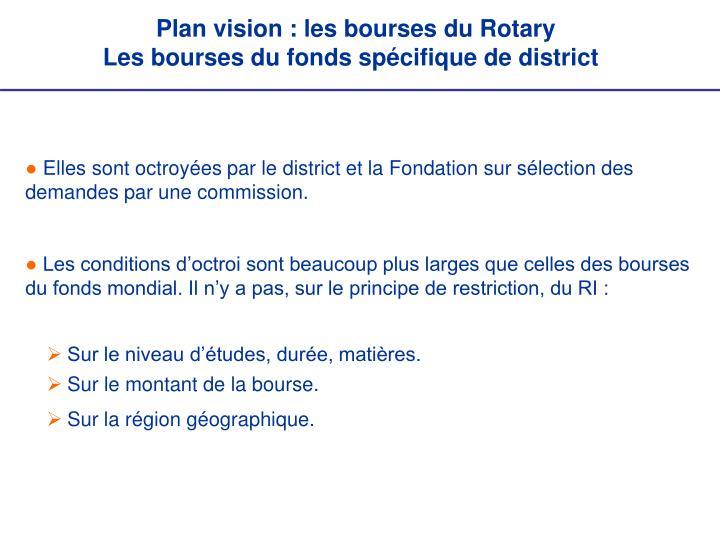 Plan vision : les bourses du Rotary