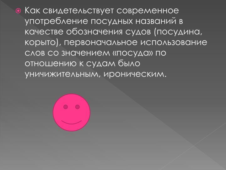 (, ),            , .