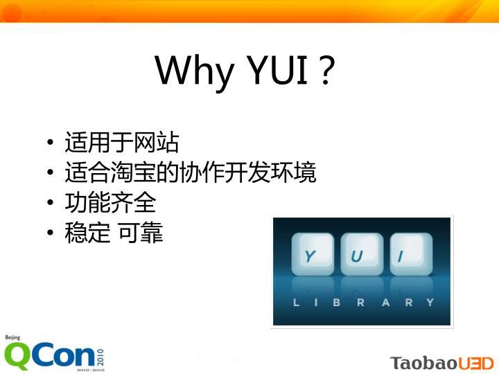 Why YUI