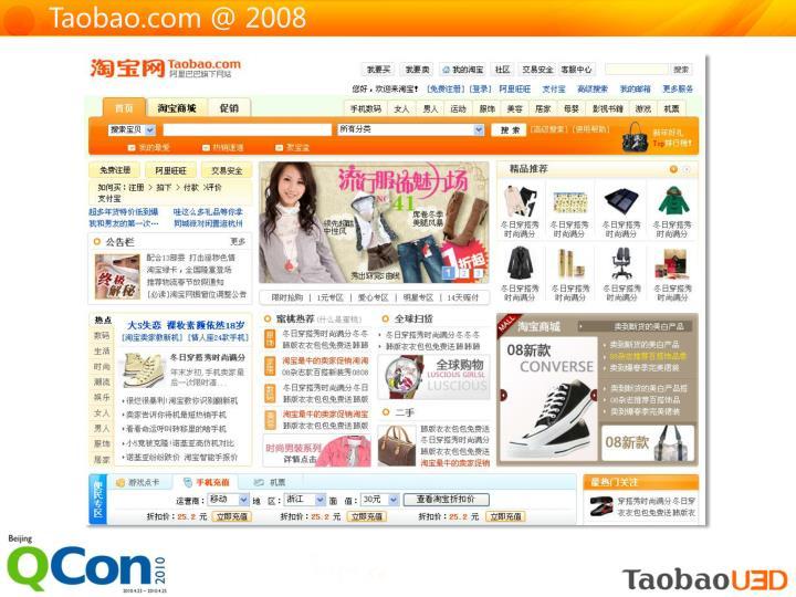 Taobao.com @ 2008