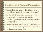 function with output parameters3