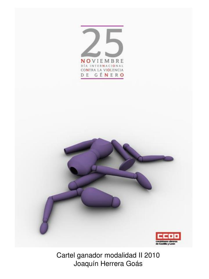 Cartel ganador modalidad II 2010