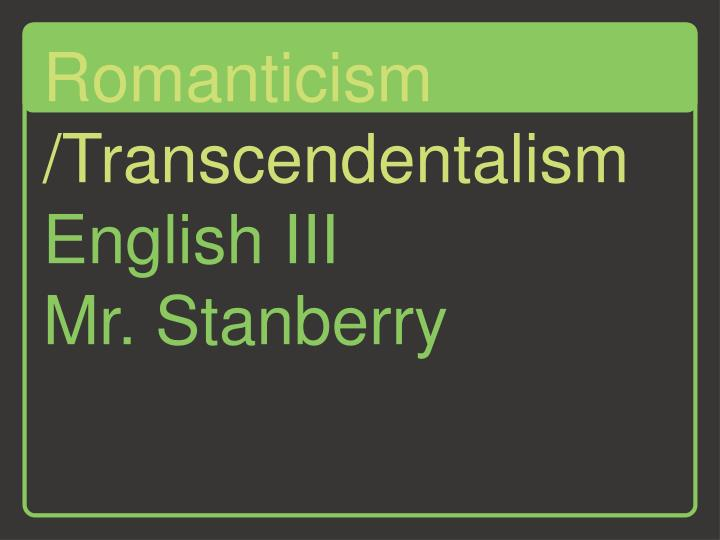 the modern philosophy of transcendentalism