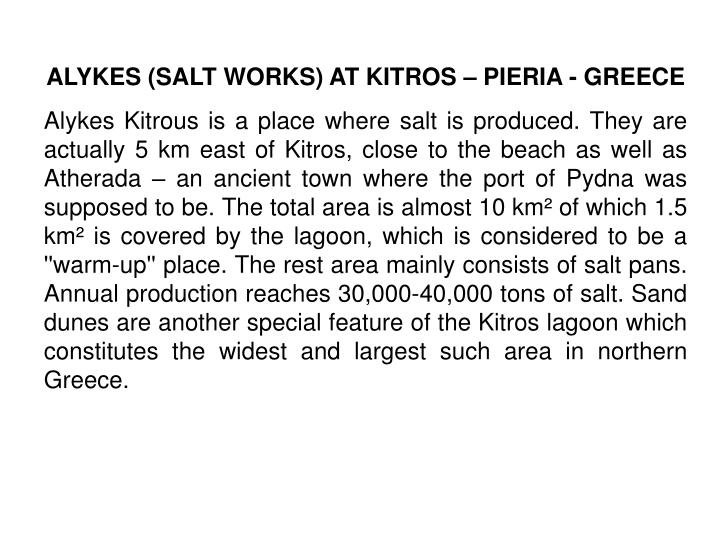 ALYKES (SALT WORKS) AT KITROS – PIERIA - GREECE