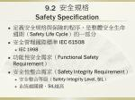 9 2 safety specification