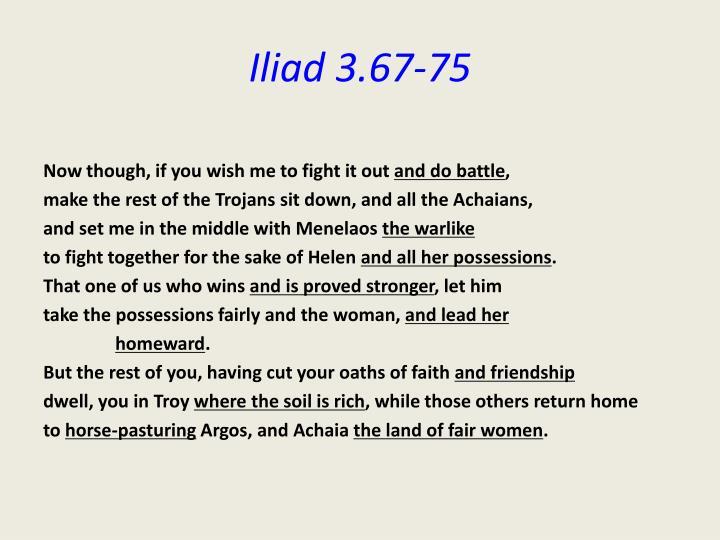Iliad 3.67-75