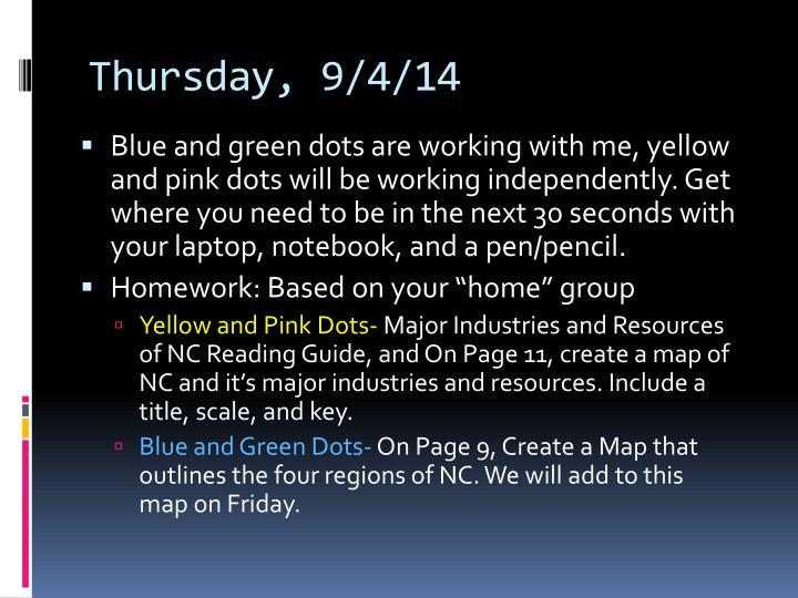 Thursday, 9/4/14